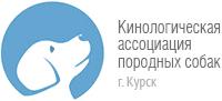 Курская региональная общественная организация